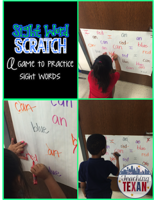 Monday Motivation:  Sight Word Scratch!